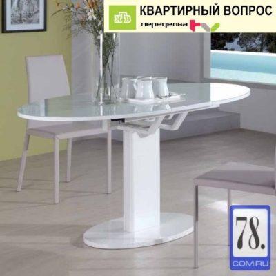 Стол раскладной B2332-1 белое стекло
